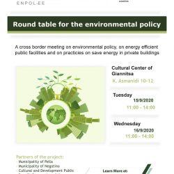 enpol-ee-_-Agenda-of-the-Round-Table